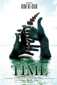 Time: O Amor Contra a Passagem do Tempo - Poster / Capa / Cartaz - Oficial 4