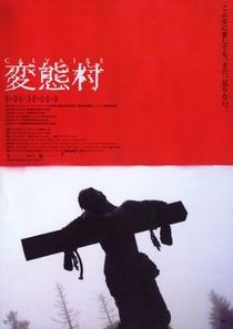 Calvaire - Poster / Capa / Cartaz - Oficial 2