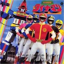 Kagaku Sentai Dynaman - Poster / Capa / Cartaz - Oficial 2