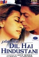 Phir Bhi Dil Hai Hindustani (Phir Bhi Dil Hai Hindustani)