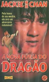A Nova Fúria do Dragão - Poster / Capa / Cartaz - Oficial 6