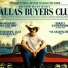 Resenha: Clube de Compras Dallas (Dallas Buyers Club - 2013)