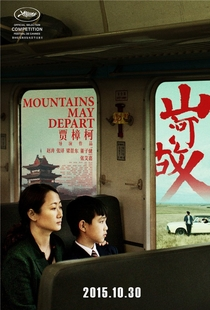 As Montanhas Se Separam - Poster / Capa / Cartaz - Oficial 13