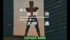 Espada Man