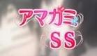 Amagami SS anime trailer