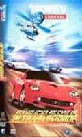 Perseguições Policiais em Alta Velocidade 1 - Poster / Capa / Cartaz - Oficial 1