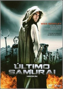 Último Samurai - Poster / Capa / Cartaz - Oficial 4