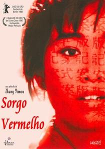 Sorgo Vermelho - Poster / Capa / Cartaz - Oficial 3