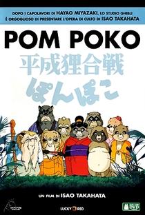PomPoko: A Grande Batalha dos Guaxinins - Poster / Capa / Cartaz - Oficial 15