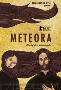 Metéora - Poster / Capa / Cartaz - Oficial 1
