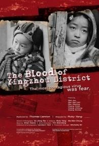 O Sangue do Distrito Yingzhou - Poster / Capa / Cartaz - Oficial 1