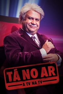 Tá no Ar: A TV na TV (5ª Temporada) - Poster / Capa / Cartaz - Oficial 1