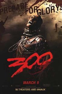 300 - Poster / Capa / Cartaz - Oficial 12