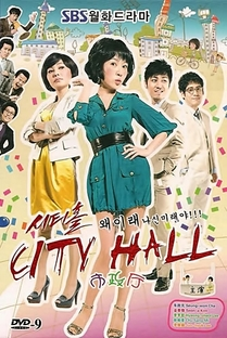 City Hall - Poster / Capa / Cartaz - Oficial 3