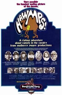 Hawmps! - Poster / Capa / Cartaz - Oficial 1