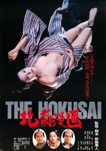 Hokusai Manga - Poster / Capa / Cartaz - Oficial 1