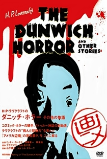 H. P. Lovecraft's The Dunwich Horror and Other Stories - Poster / Capa / Cartaz - Oficial 1