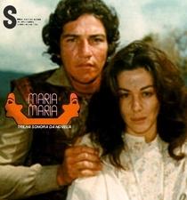 Maria Maria - Poster / Capa / Cartaz - Oficial 2