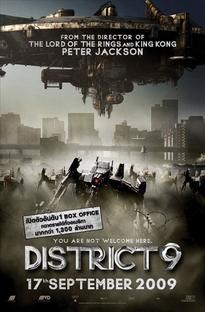 Distrito 9 - Poster / Capa / Cartaz - Oficial 5