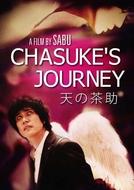Chasuke's Journey (Ten no Chasuke)