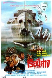 O Navio Assassino - Poster / Capa / Cartaz - Oficial 4