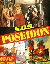 Poseidon - A Explosão - Poster / Capa / Cartaz - Oficial 5
