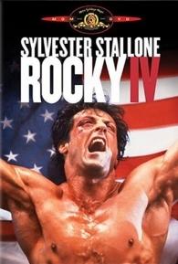 Rocky IV - Poster / Capa / Cartaz - Oficial 2