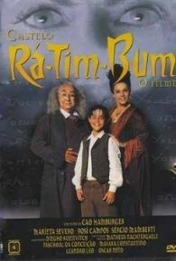 Castelo Rá-Tim-Bum, O Filme - Poster / Capa / Cartaz - Oficial 1