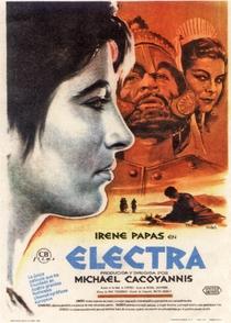 Electra, a Vingadora  - Poster / Capa / Cartaz - Oficial 3