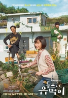 Top Star Yoo Baek (Topseuta Yoobaeki)