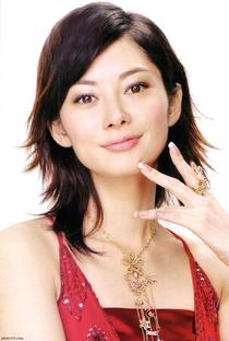 Misaki Ito - Poster / Capa / Cartaz - Oficial 1
