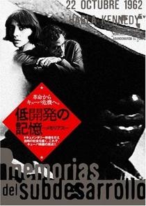 Memórias do Subdesenvolvimento - Poster / Capa / Cartaz - Oficial 8