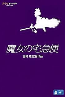 O Serviço de Entregas da Kiki - Poster / Capa / Cartaz - Oficial 16