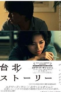 História de Taipei - Poster / Capa / Cartaz - Oficial 3