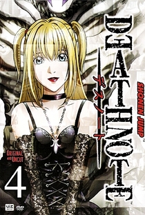 Death Note (1ª Temporada) - Poster / Capa / Cartaz - Oficial 36