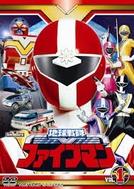 Esquadrão Terrestre Fiveman (Chikyuu Sentai Fiveman)