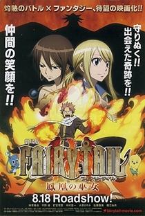 Fairy Tail: Houou no Miko - Poster / Capa / Cartaz - Oficial 4