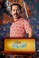 Cine Holliúdy (1ª Temporada) (Cine Holliúdy (1ª Temporada))