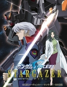 Mobile Suit Gundam SEED C.E. 73: Stargazer (Mobile Suit Gundam SEED C.E. 73: Stargazer)