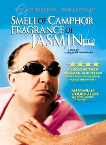 Smell of Camphor, Fragrance of Jasmine - Poster / Capa / Cartaz - Oficial 1