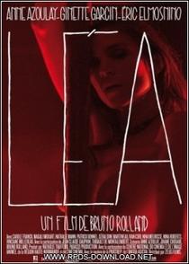 Léa - Poster / Capa / Cartaz - Oficial 2