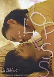 Topless - Poster / Capa / Cartaz - Oficial 1