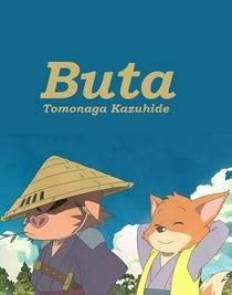 Buta - Poster / Capa / Cartaz - Oficial 1