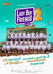 Lady Boy Friends: The Series (2ª Temporada) - Poster / Capa / Cartaz - Oficial 1