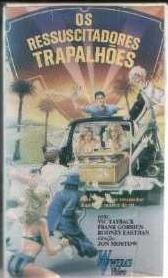 Os Ressuscitadores Trapalhões - Poster / Capa / Cartaz - Oficial 2