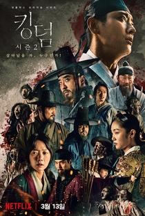 Kingdom (2ª Temporada) - Poster / Capa / Cartaz - Oficial 4