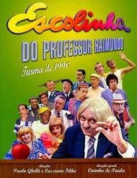 Escolinha do Professor Raimundo - Turma de 1990 - Poster / Capa / Cartaz - Oficial 1