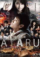 ATARU The First Love & The Last Kill (ATARU The First Love & The Last Kill)