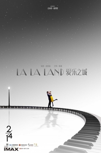 La La Land: Cantando Estações - Poster / Capa / Cartaz - Oficial 12