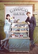 Choco Bank (초코 뱅크 / chokobaengkeu)